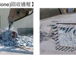 Jan 15, 2015試驗後卸震鋼甲(RBone)回收狀態